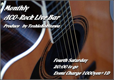 Monthly ACO-Rock Live Bar