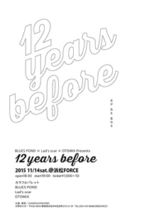 12 years brefore