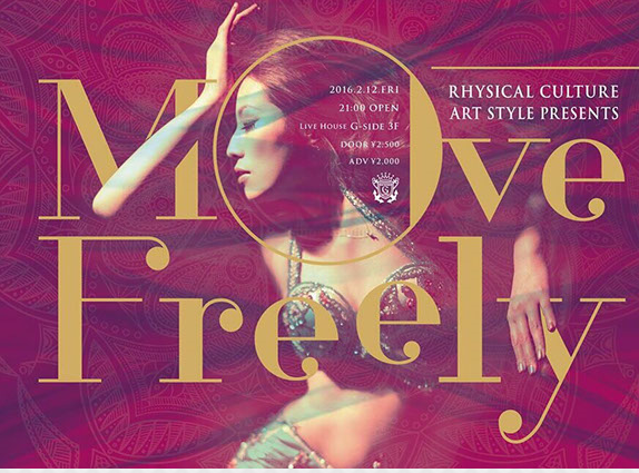 ART STYLE presents「Move Freely」