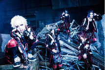 47都道府県 Oneman Tour 「DRINK UP THE HEMLOCK!!」