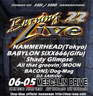 Burning Live vol.22