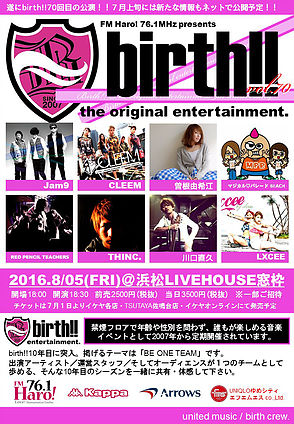birth!!vol.70
