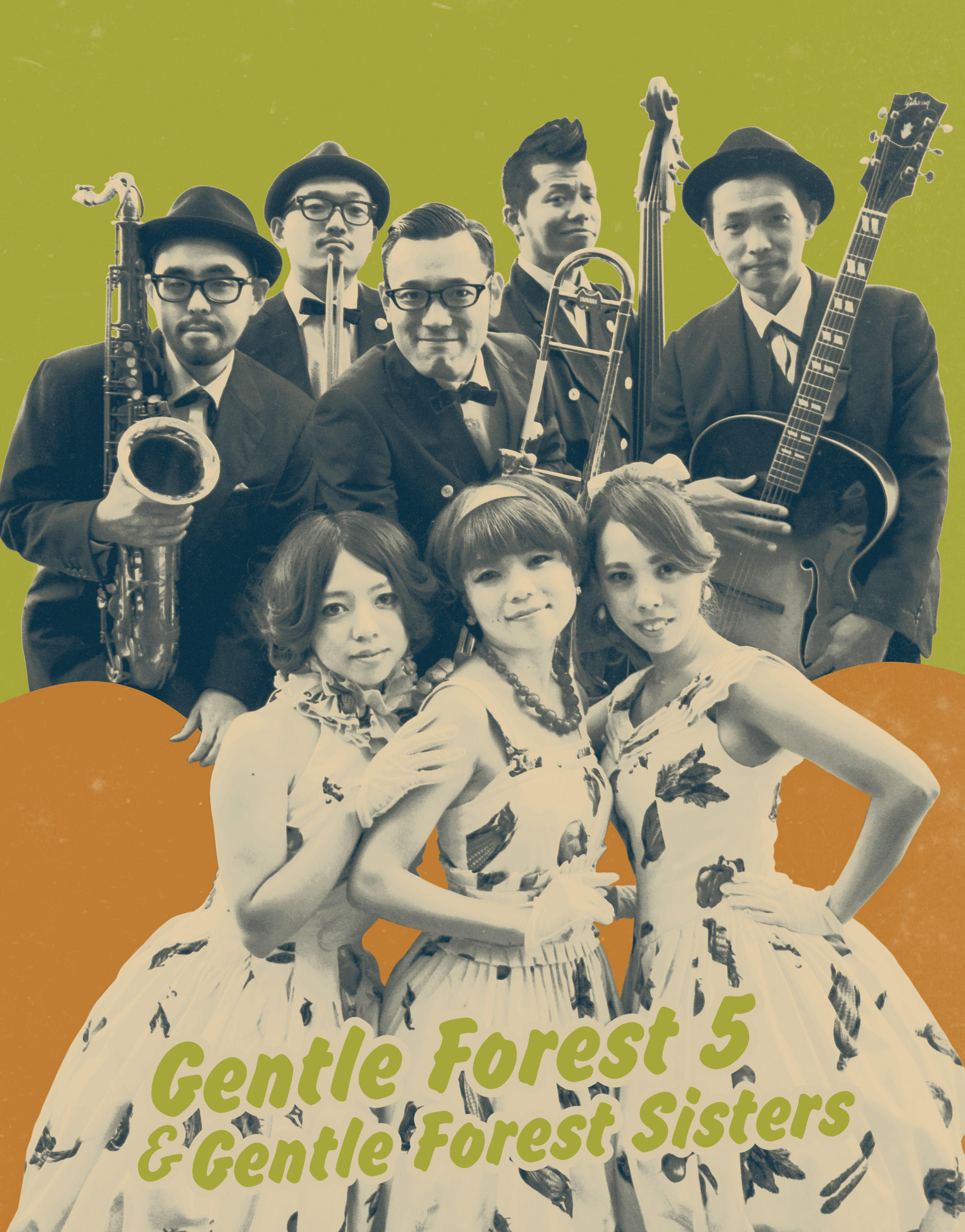 Gentle Forest 5 & Gentle Forest Sisters