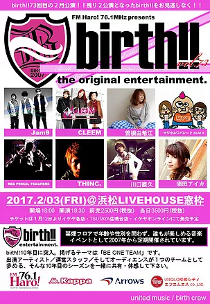birth!!vol.73