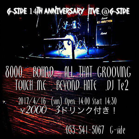 G-SIDE 14th ANNIVERSARY LIVE