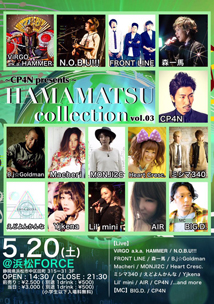 CP4N PRESENTS. HAMAMATSU COLLECTION VOL.3