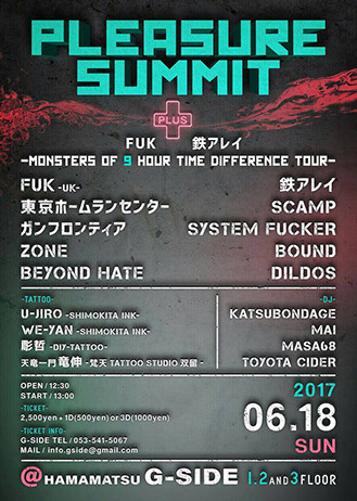 Pleasure s Summit PLUS FUK 鉄アレイ -MONSTERS OF 9 HOUR TIME DIFFERENCE TOUR-