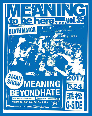 MEANING to be here... vol.35 Death match Meaning × BEYOND HATE 2MAN SHOW