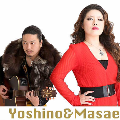 Yoshino & Masae with E.C.O