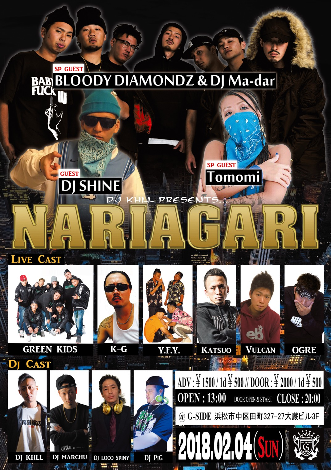 ◆NARIAGARI◆ DJ KHLL presents