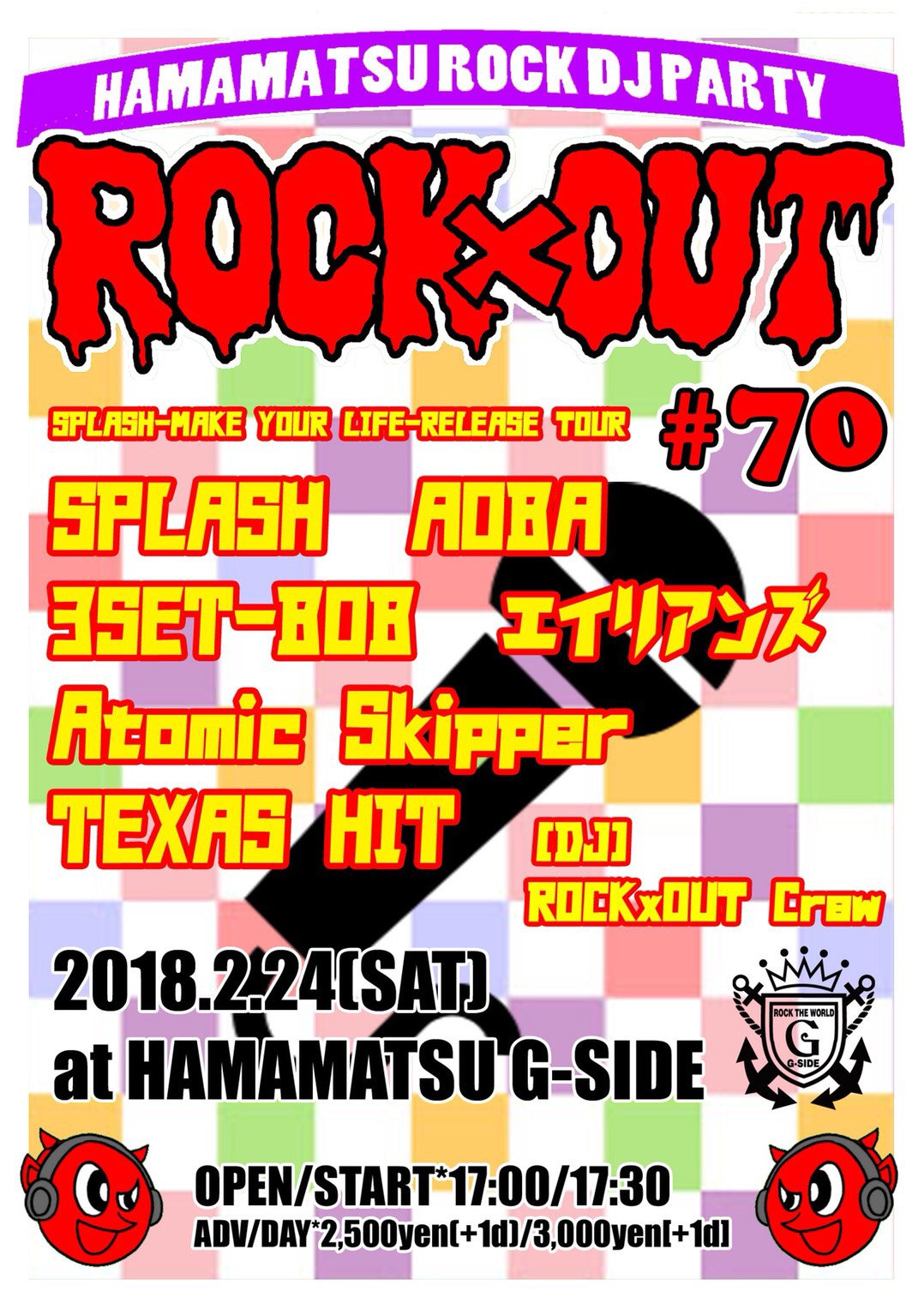 ROCK×OUT SPLASH-MAKE YOUR LIFE-RELEASE TOUR
