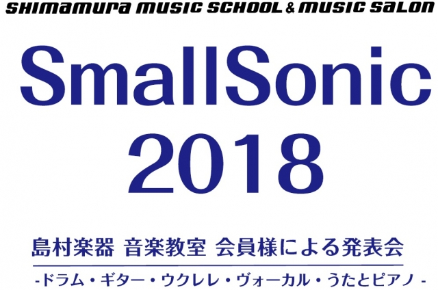 SmallSonic 2018