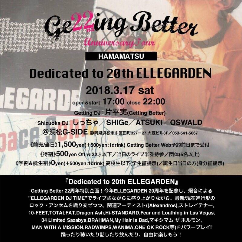 Getting Better Dedicated to 20th ELLEGARDEN