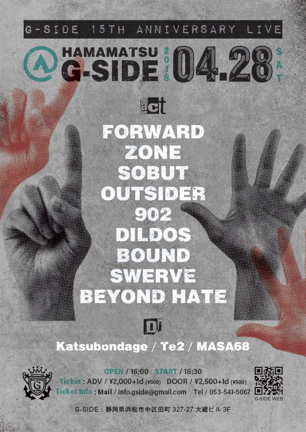 G-SIDE ANNIVERSARY LIVE vol.5