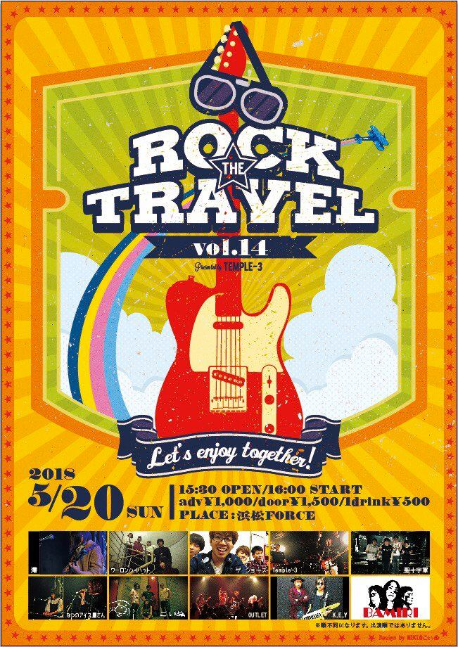 Rock The Travel vol.14