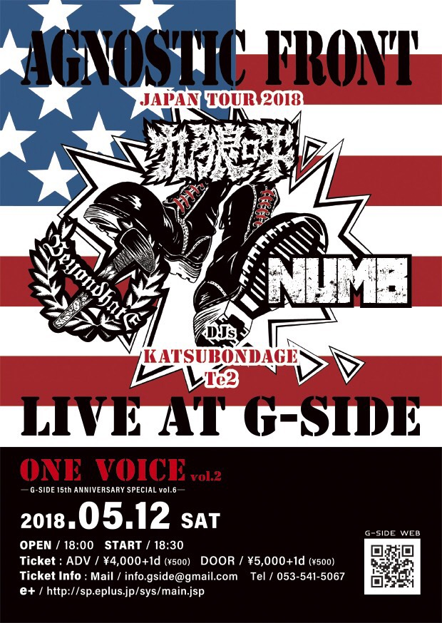 ONE VOICE G-SIDE ANNIVERSARY LIVE vol.6