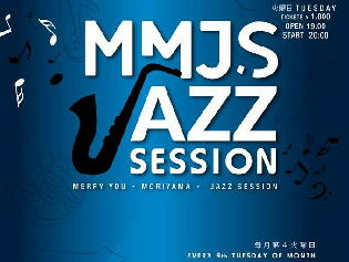 MMJS Jazz Session
