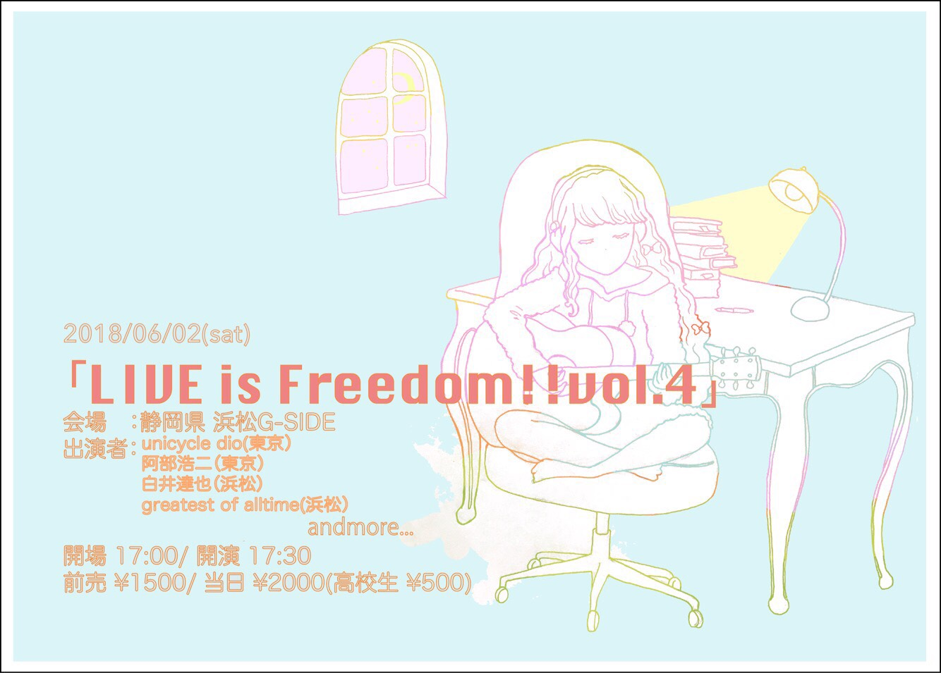 LIVE is Freedom!! vol.4