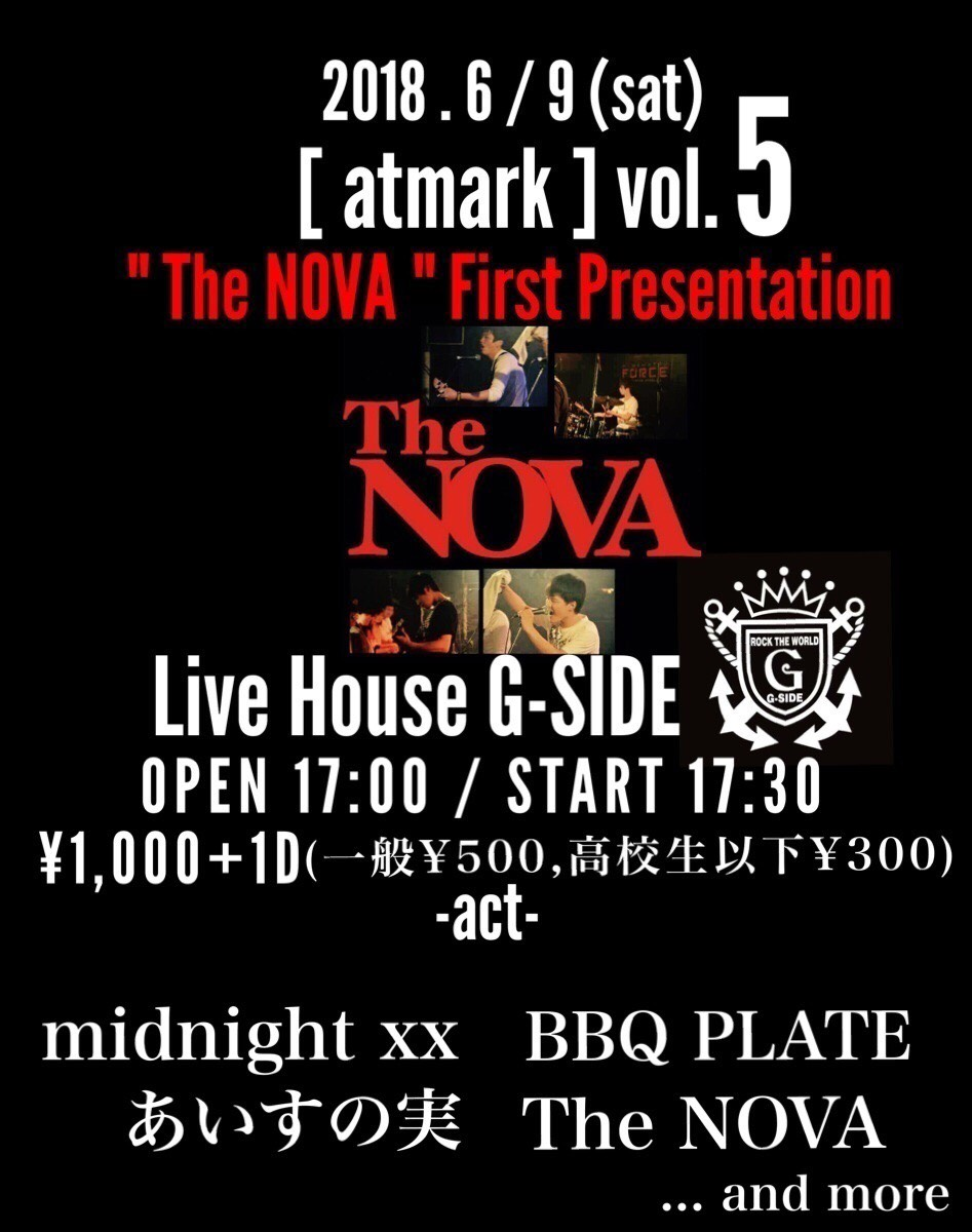 "at mark vol.5 ~""The NOVA""First Presentation~"