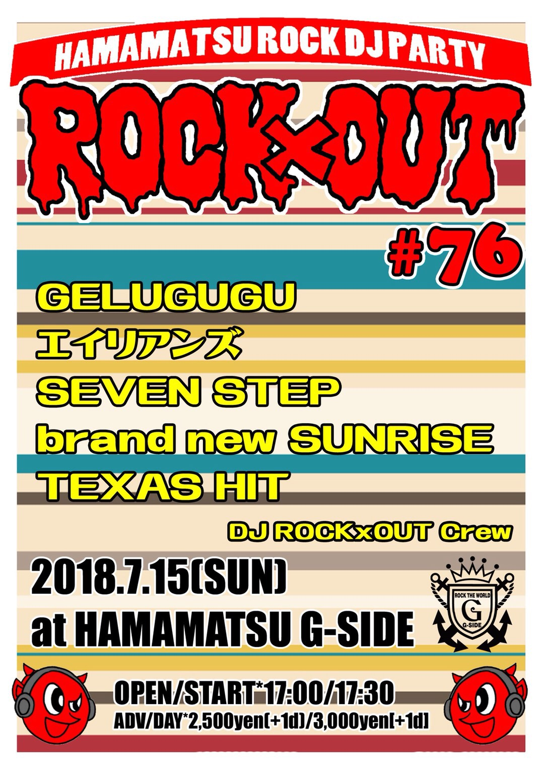 ROCKxOUT#76