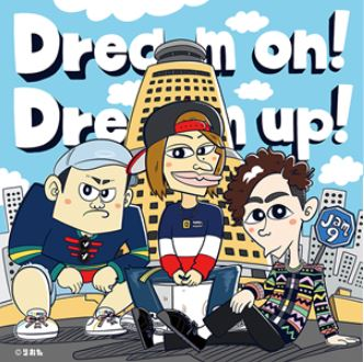 静岡トヨペットpresents  Jam9 2018-2019「DREAM ON! REAM UP!」