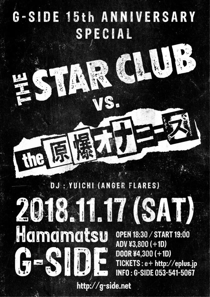 THE STAR CLUB vs the原爆オナニーズ