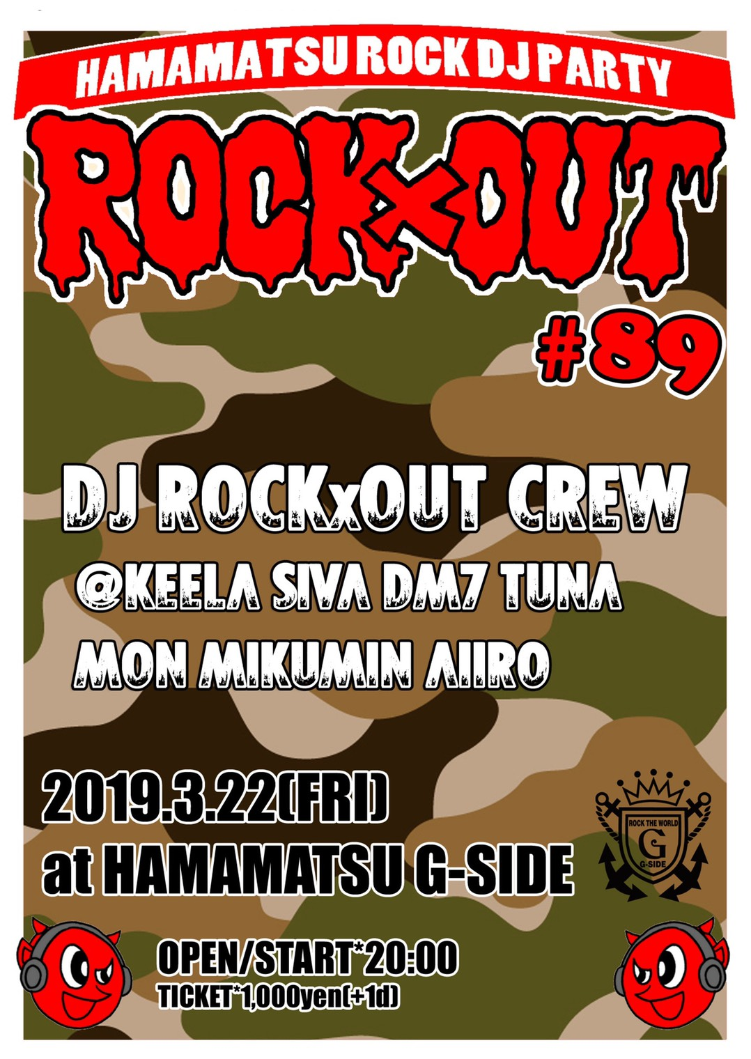ROCK×OUT #89