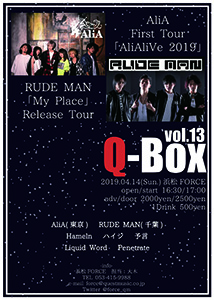 AliA First Tour「AliAliVe 2019」RUDE MAN 「My Place」Release tour Q-Box vol.13