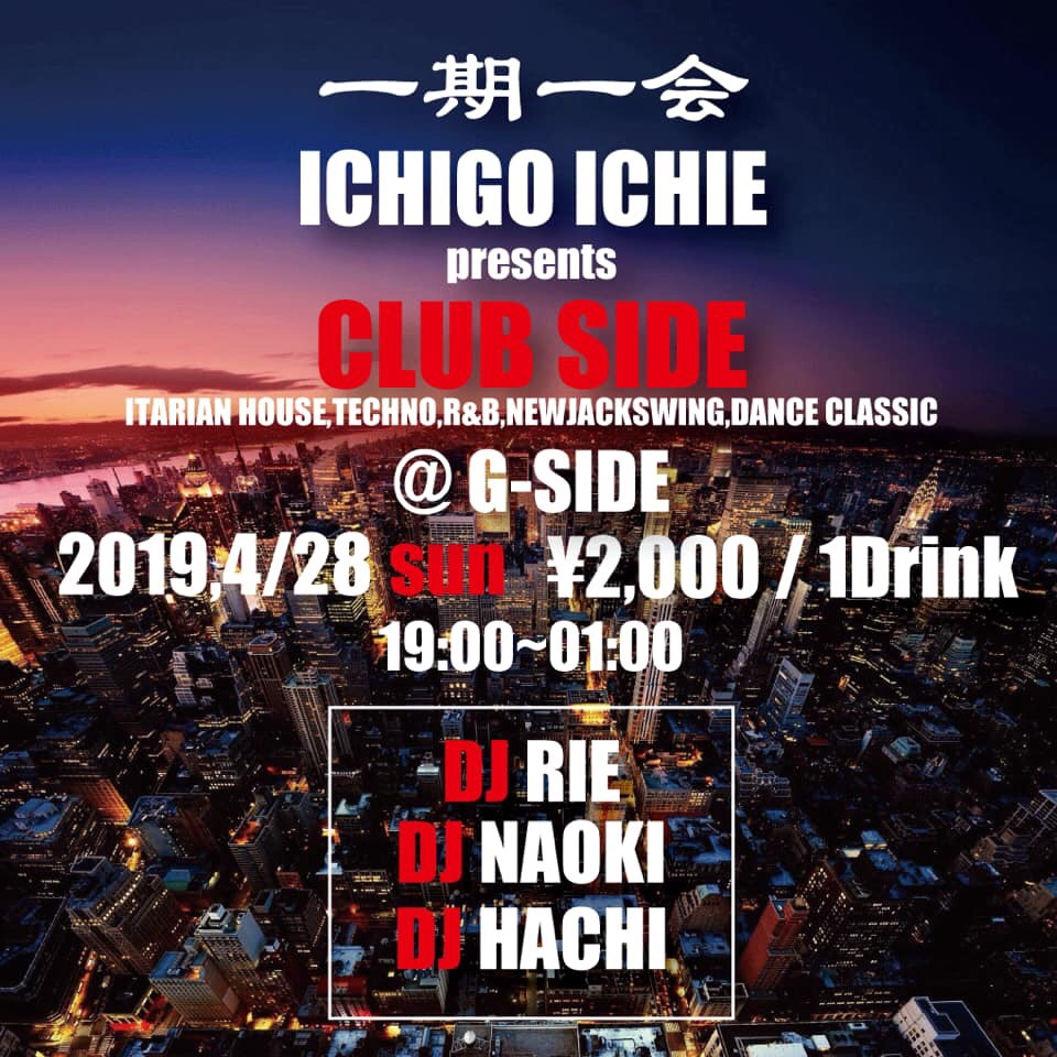一期一会 Presents CLUB SIDE