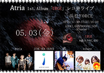 Atria 1st Album「URGE」レコ発ライブ