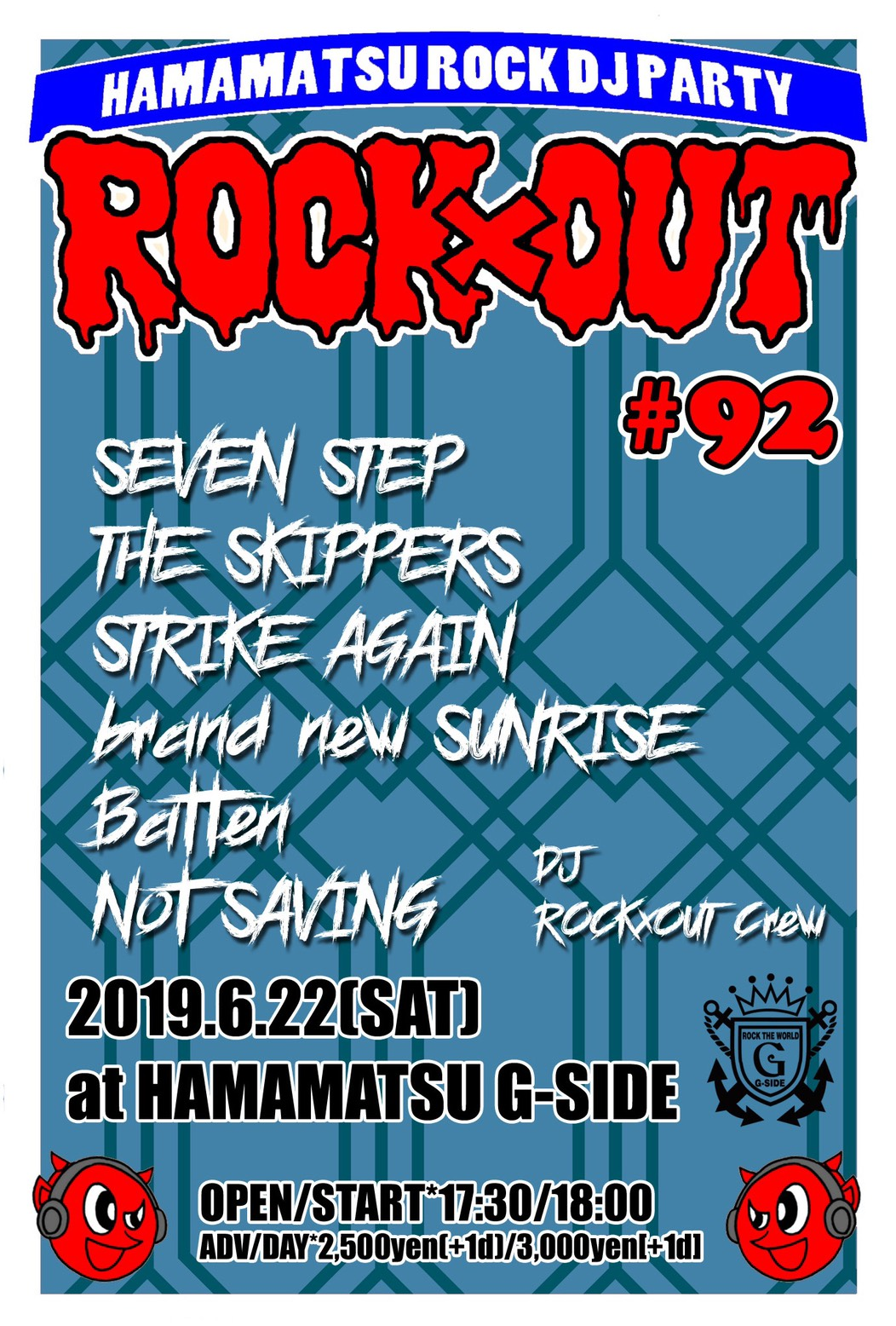 ROCKxOUT#92