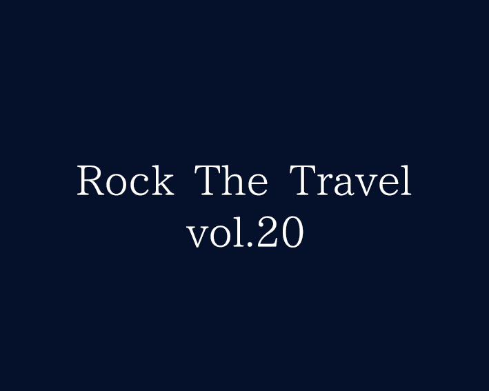 Rock The Travel vol.20