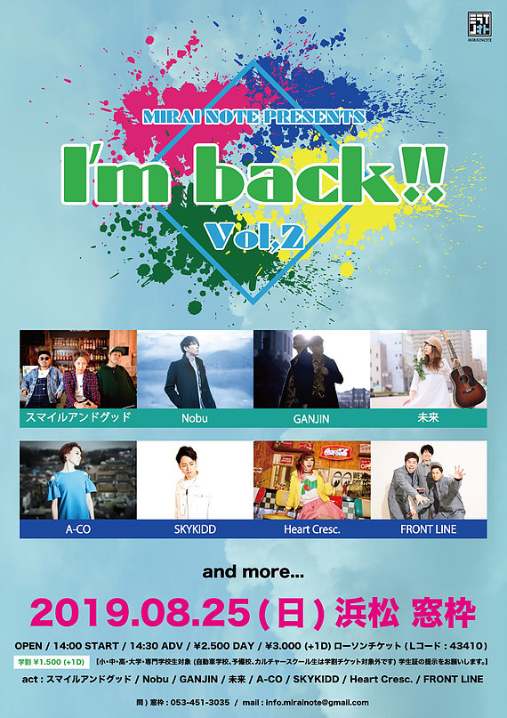 MIRAI NOTE Presents 『I'm back!! vol.2』