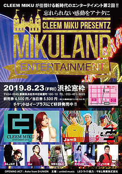 MIKULAND】 -LED LIGHTING supported by やまと興業-