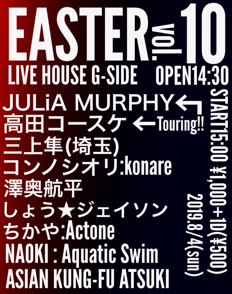EASTER vol.10