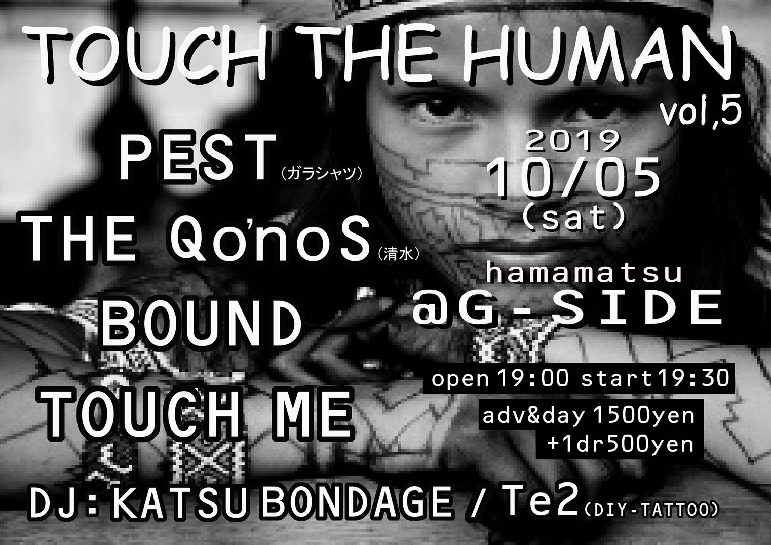 TOUCH THE HUMAN vol.5