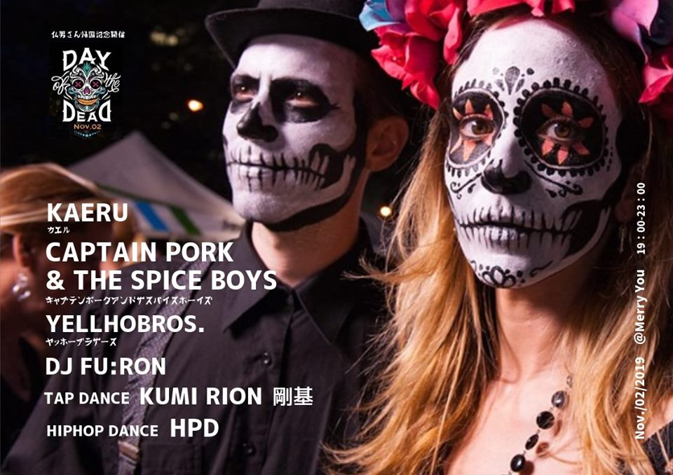 Day of the Dead - Live Music event