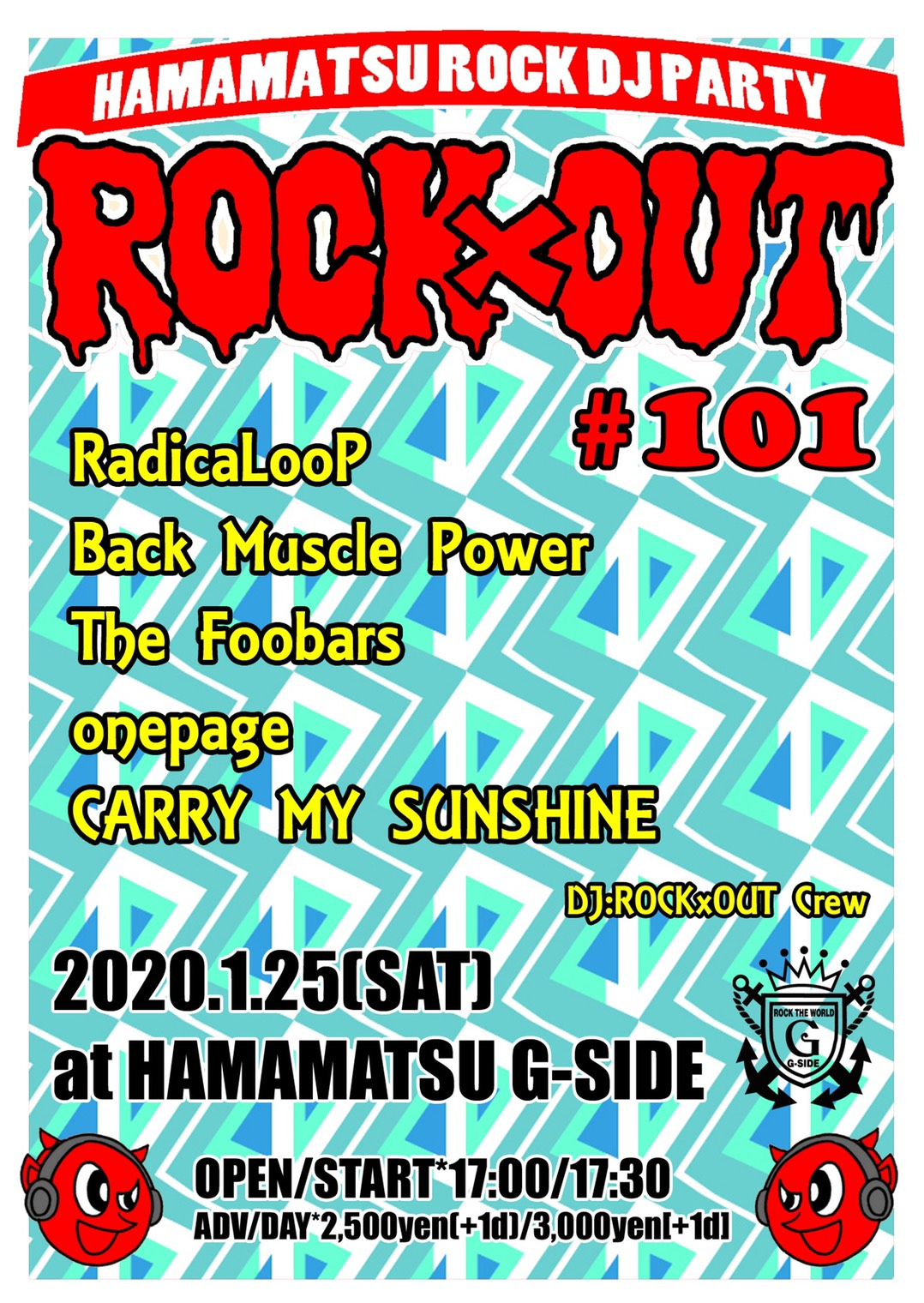 Feel Hamamatsu Sound Vol.02