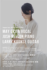 "May Okita(vo)JAPAN TOUR 2020""Art ofLife"""