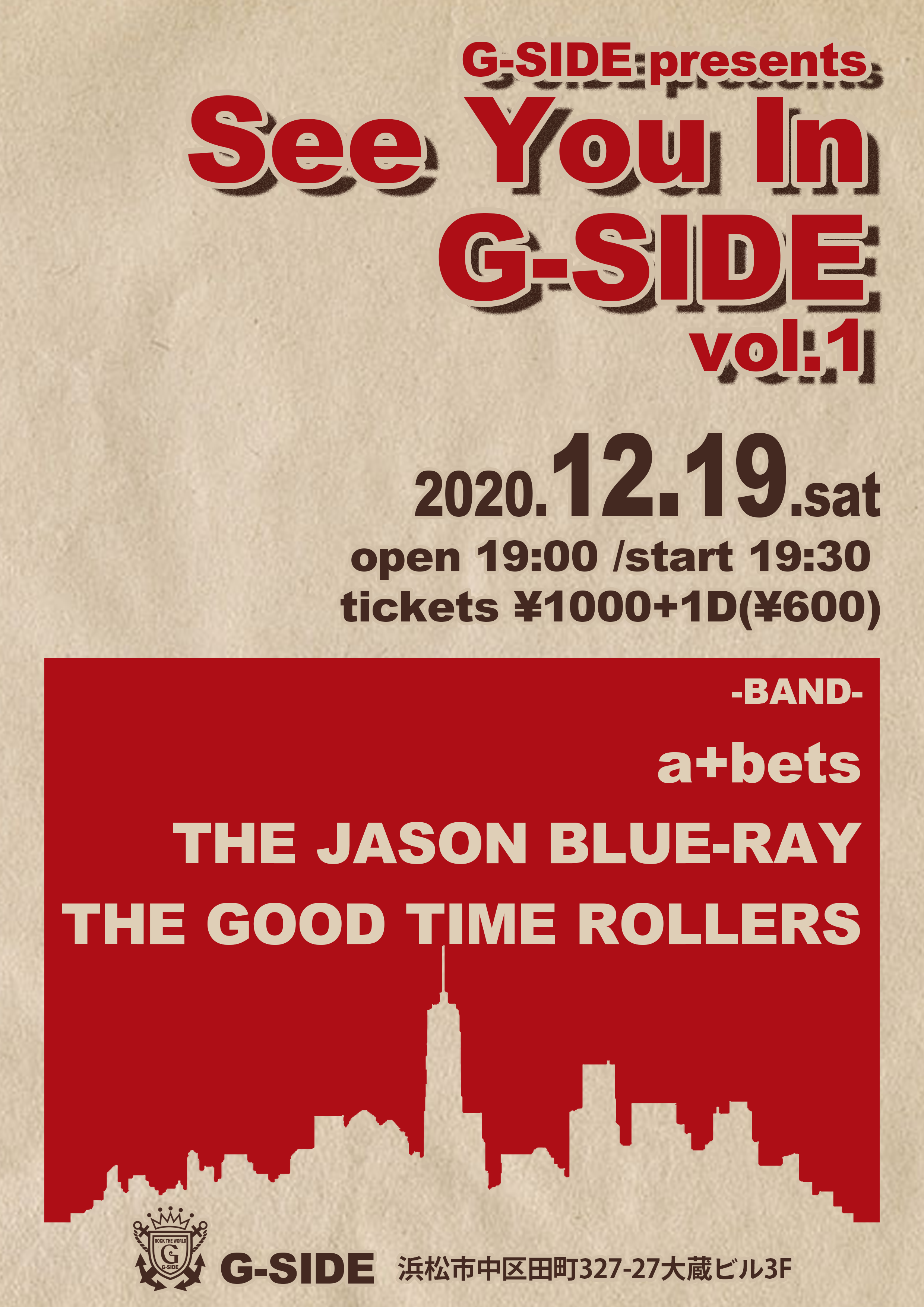 G-SIDE presents See You In G-SIDE vol.1