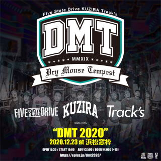 Five State Drive × KUZIRA × Track's presents